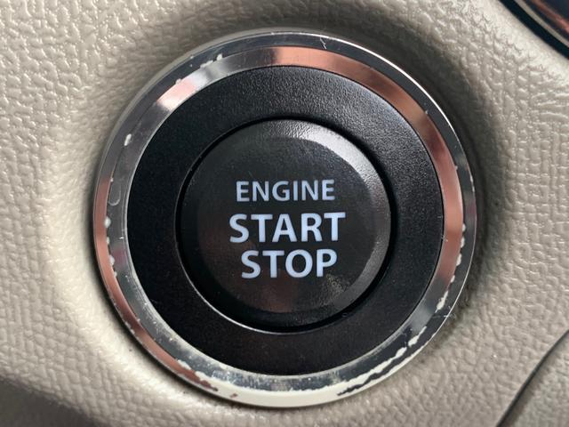 XS IAT スマートキー Pスタート 左パワースライド HIDヘッドライト Fフォグ AAC純正AW14インチ タイヤ4本新品 電格付きウィンカードアミラー 純正CDステレオ ABS Wエアバック(15枚目)