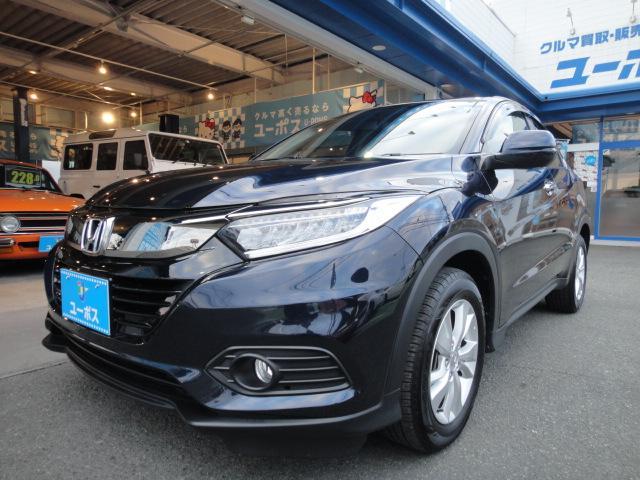 「ホンダ」「ヴェゼル」「SUV・クロカン」「熊本県」の中古車7