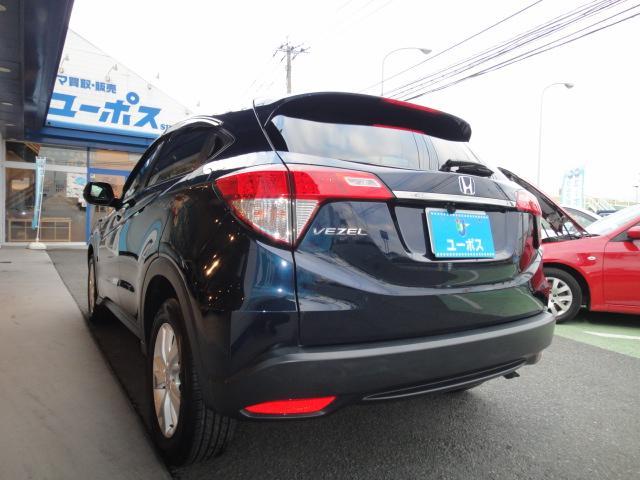「ホンダ」「ヴェゼル」「SUV・クロカン」「熊本県」の中古車22
