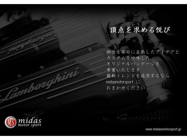 E300アバンギャルドS AMGパッケージ18AW 後期型(15枚目)