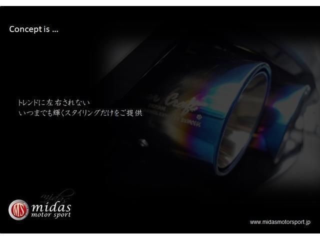 E300アバンギャルドS AMGパッケージ18AW 後期型(16枚目)