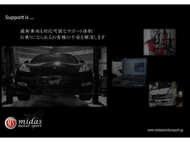 E300アバンギャルドS AMGパッケージ18AW 後期型(17枚目)