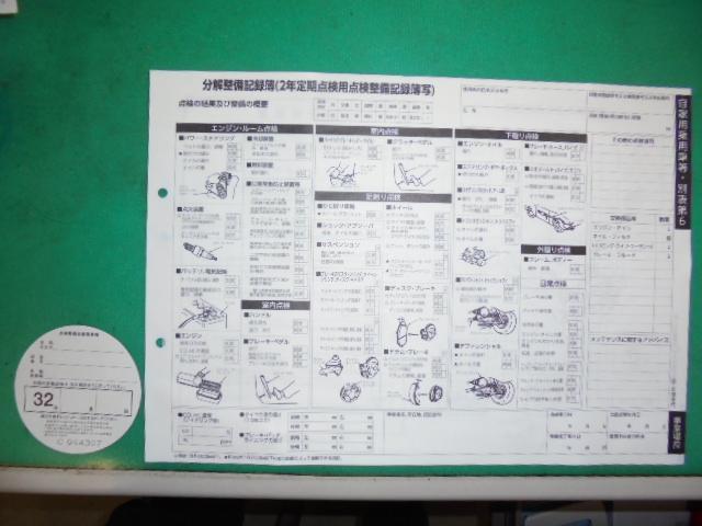 「ダイハツ」「ミラカスタム」「軽自動車」「熊本県」の中古車28