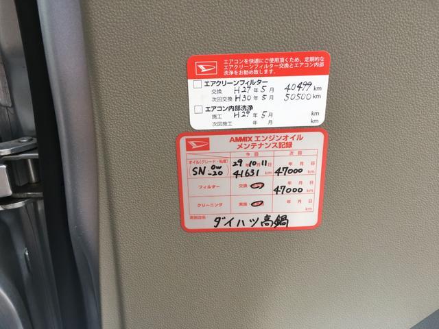 「ダイハツ」「ミラ」「軽自動車」「宮崎県」の中古車14