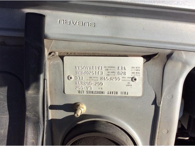 「スバル」「インプレッサスポーツワゴン」「ステーションワゴン」「宮崎県」の中古車19