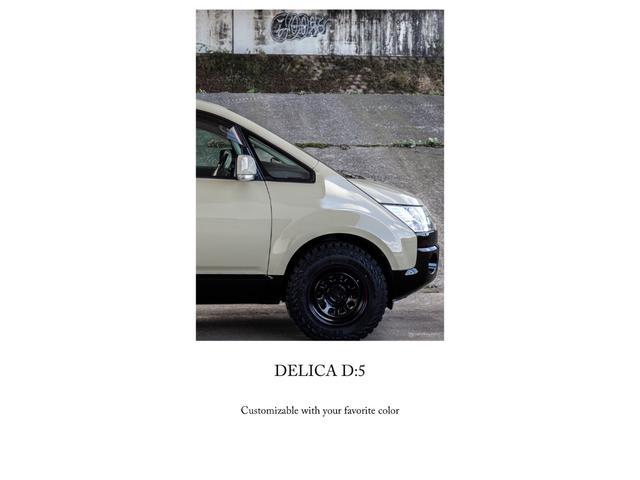 「三菱」「デリカD:5」「ミニバン・ワンボックス」「宮崎県」の中古車15