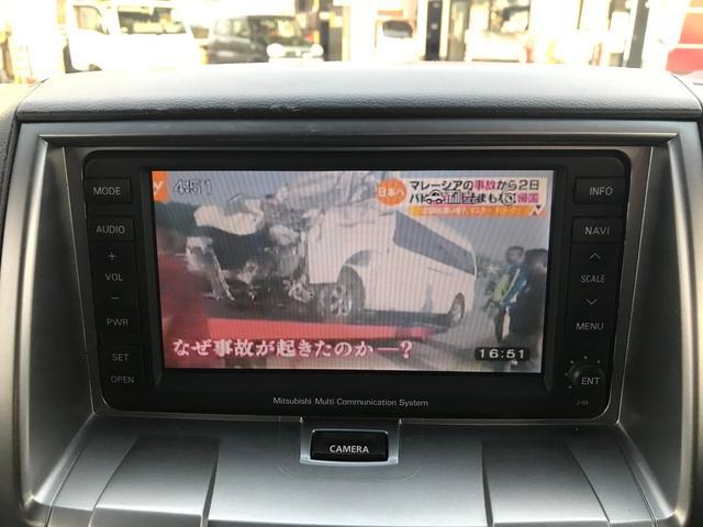 「三菱」「デリカD:5」「ミニバン・ワンボックス」「宮崎県」の中古車36