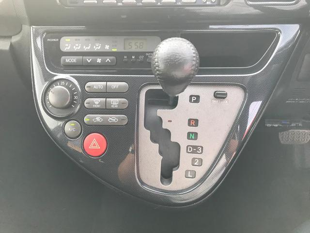 「トヨタ」「ウィッシュ」「ミニバン・ワンボックス」「宮崎県」の中古車40