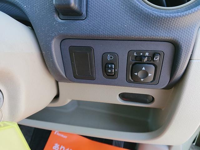 「三菱」「eKワゴン」「コンパクトカー」「熊本県」の中古車14