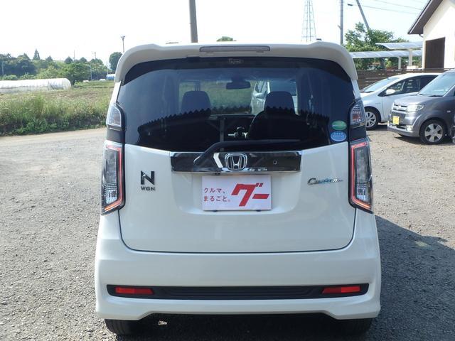 「ホンダ」「N-WGNカスタム」「コンパクトカー」「熊本県」の中古車5