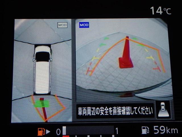 日産 セレナ ハイウェイスター Vセレクション 登録済未使用車 LED
