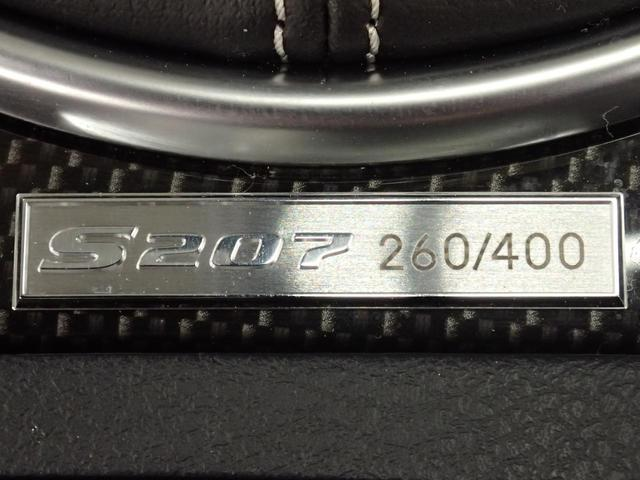 スバル WRX STI S207 NBRチャレンジパッケージ 限定400台 6速MT