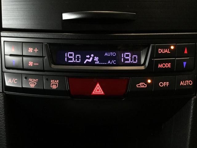 スバル レガシィツーリングワゴン 2.5iアイサイト 後期D型 サイバーナビ STIリップ