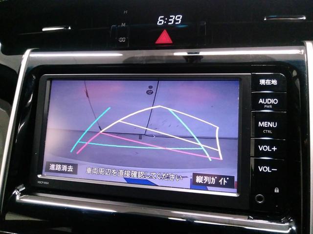 トヨタ ハリアー エレガンス 純正ナビ バックカメラ LEDヘッド ETC