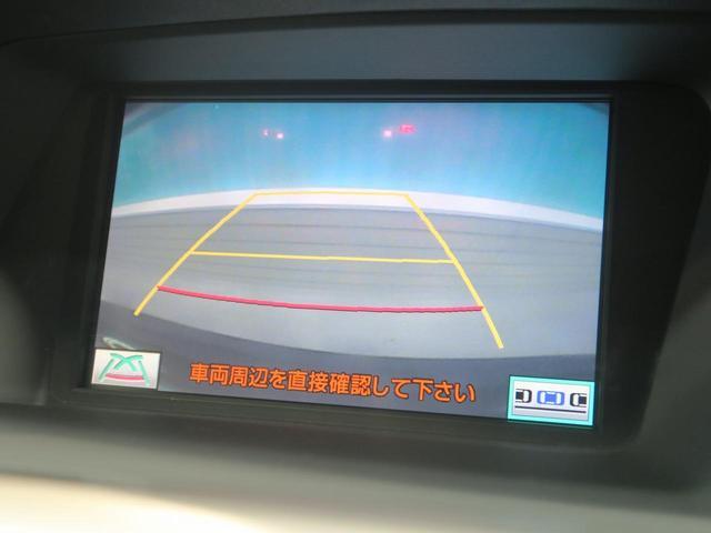RX450h バージョンL 純正HDDナビ ビルトインETC(4枚目)