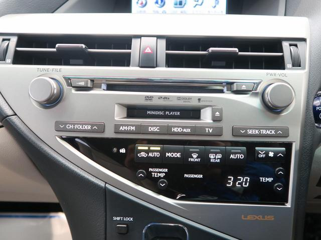 RX450h バージョンL 純正HDDナビ ビルトインETC(5枚目)