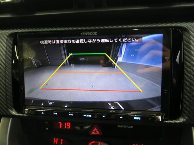 スバル BRZ S 社外SDナビ フルセグ クルーズコントロール ETC