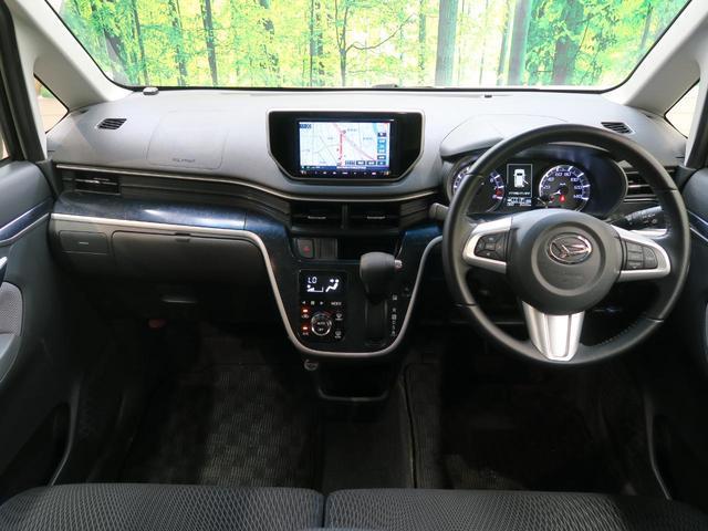 カスタム RS ハイパーSA 自社買取車両 社外SDナビ(2枚目)