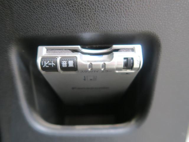カスタム RS ハイパーSA 自社買取車両 社外SDナビ(6枚目)