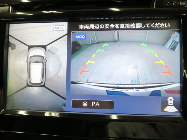 日産 エクストレイル 20X エマージェンシーブレーキパッケージ 純正コネクトナビ