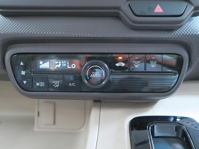 G 登録済未使用車 LEDヘッド ファブリックシート(4枚目)