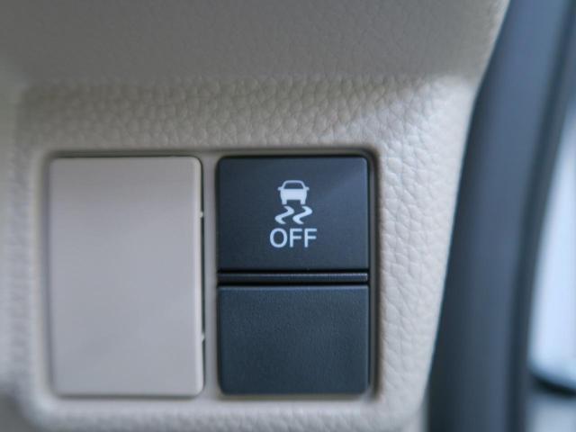 G 登録済未使用車 LEDヘッド ファブリックシート(5枚目)