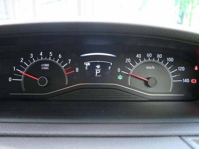 G 登録済未使用車 LEDヘッド ファブリックシート(6枚目)