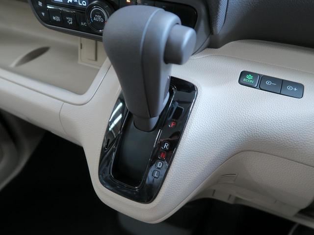 G 登録済未使用車 LEDヘッド ファブリックシート(8枚目)