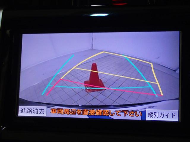 エレガンス 純正SDナビ フルセグ バックカメラ(4枚目)