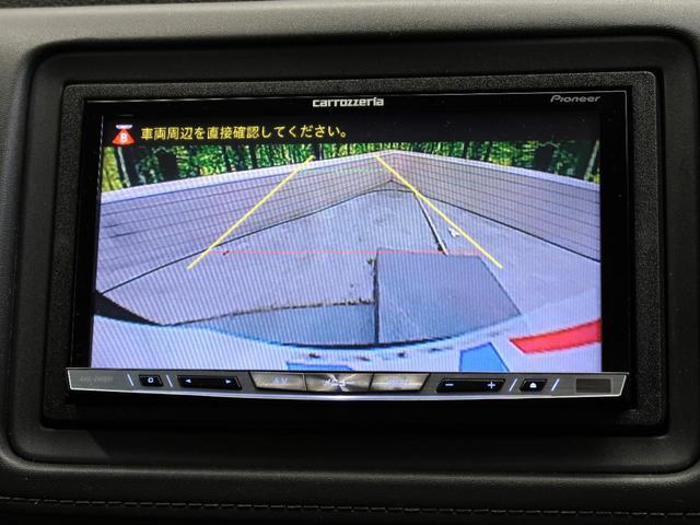 X 純正ナビ 衝突軽減装置 スマートキー バックモニター(4枚目)