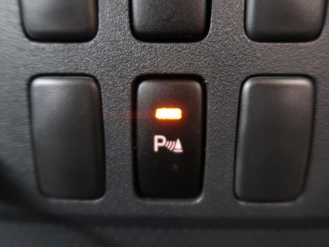 カラーパッケージ SDナビ 4WD クルーズコントロール(5枚目)
