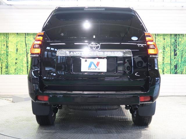 「トヨタ」「ランドクルーザープラド」「SUV・クロカン」「熊本県」の中古車16