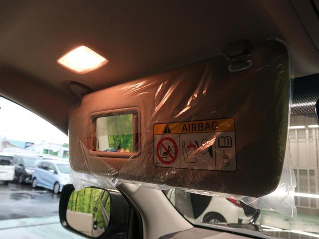 「トヨタ」「ランドクルーザープラド」「SUV・クロカン」「熊本県」の中古車33
