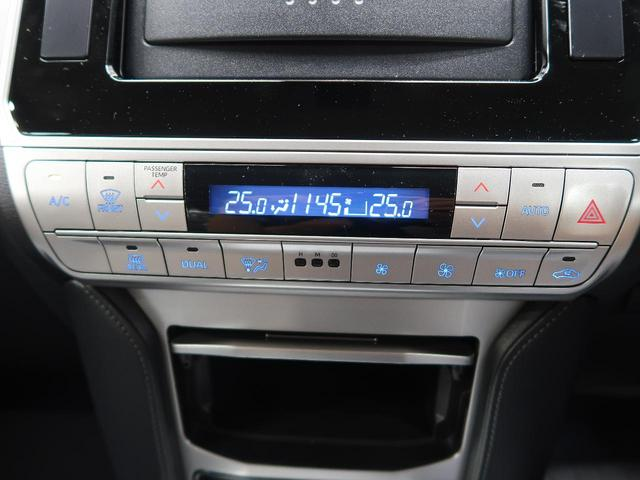 「トヨタ」「ランドクルーザープラド」「SUV・クロカン」「熊本県」の中古車42