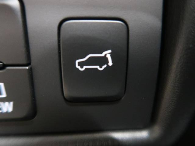 「マツダ」「CX-5」「SUV・クロカン」「熊本県」の中古車41