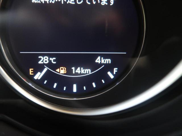 「マツダ」「CX-5」「SUV・クロカン」「熊本県」の中古車25