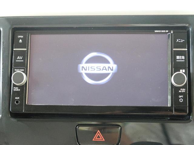 【純正ナビ】!使いやすく高性能&多機能ナビでドライブも快適ですよ☆