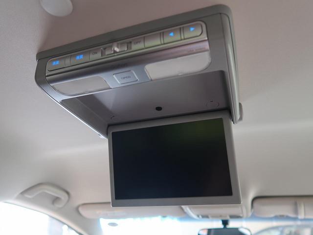 アブソルート 純正8型ナビ 後席モニター 電動スライド(4枚目)