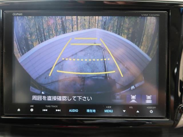 アブソルート 純正8型ナビ 後席モニター 電動スライド(8枚目)