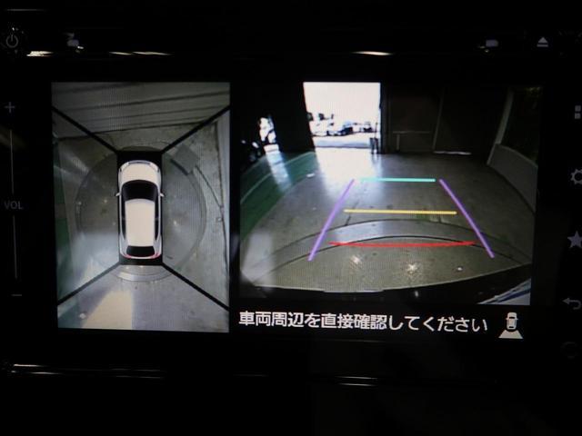 ハイブリッドMX セーフティパッケージ装着車 全周囲カメラ(4枚目)