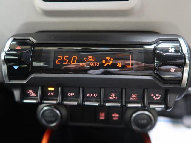 ハイブリッドMX セーフティパッケージ装着車 全周囲カメラ(6枚目)