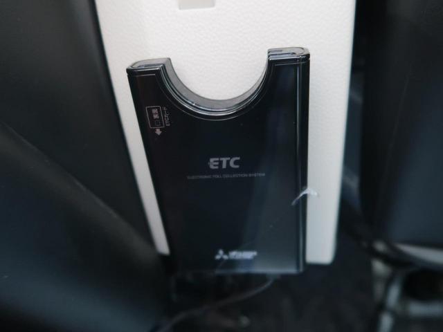 ハイブリッドMX セーフティパッケージ装着車 全周囲カメラ(10枚目)