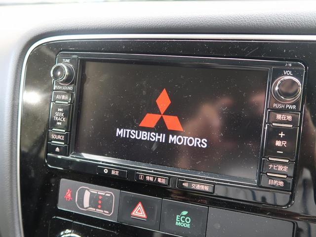 「三菱」「アウトランダーPHEV」「SUV・クロカン」「鹿児島県」の中古車3