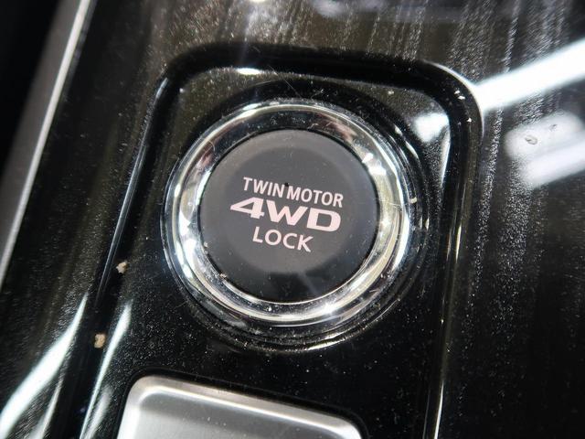 「三菱」「アウトランダーPHEV」「SUV・クロカン」「鹿児島県」の中古車5