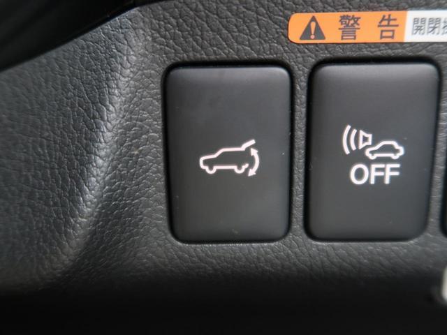 「三菱」「アウトランダーPHEV」「SUV・クロカン」「鹿児島県」の中古車11