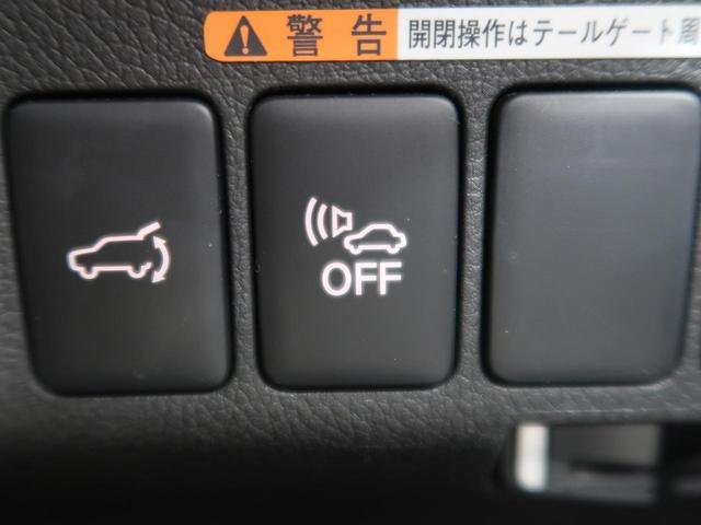 「三菱」「アウトランダーPHEV」「SUV・クロカン」「鹿児島県」の中古車28