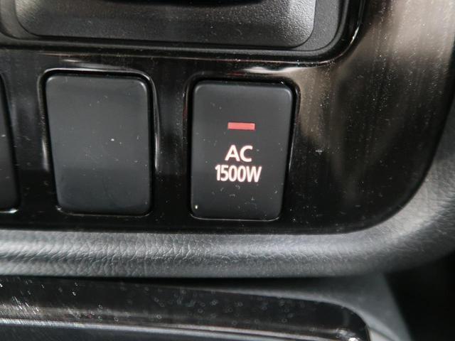 「三菱」「アウトランダーPHEV」「SUV・クロカン」「鹿児島県」の中古車37