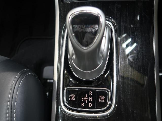 「三菱」「アウトランダーPHEV」「SUV・クロカン」「鹿児島県」の中古車39
