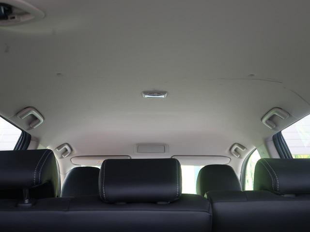 「三菱」「アウトランダーPHEV」「SUV・クロカン」「鹿児島県」の中古車46