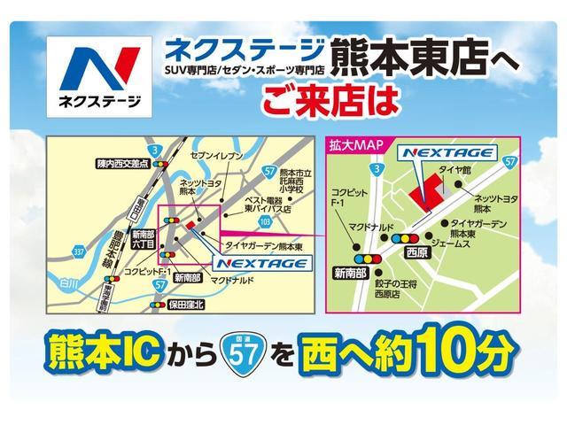 T SDナビ ターボ ETC バックモニター(20枚目)